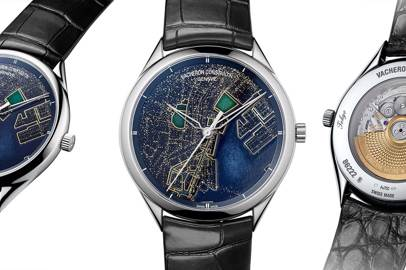 Vacheron Constantin: the Tokyo model joins the Métiers d'Art Villes Lumières Collection