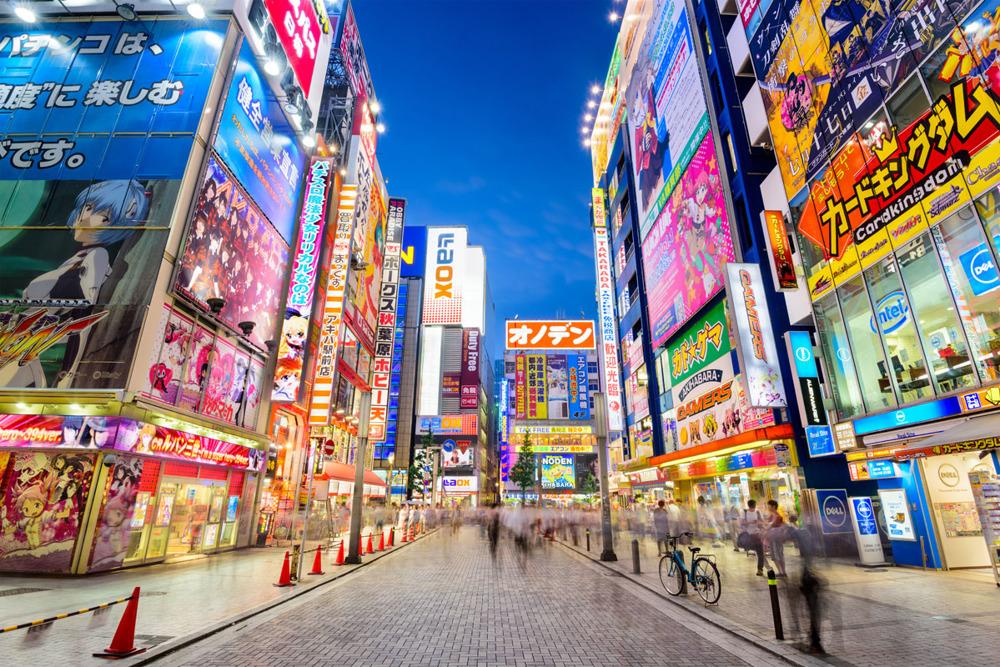 Dating spots i Tokyo