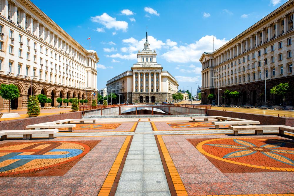 Bagni Termali Sofia : Sofia cosa visitare