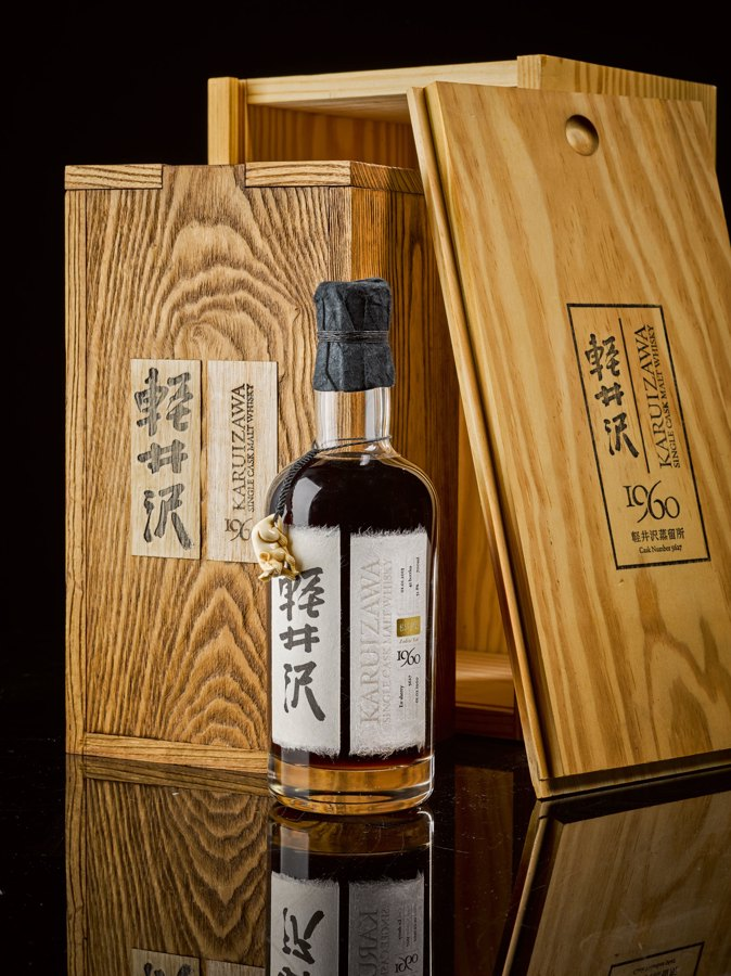 Lot 87 Karuizawa 52 Year Old Zodiac Rat Cask #5627,1960. Sotheby's Wine.