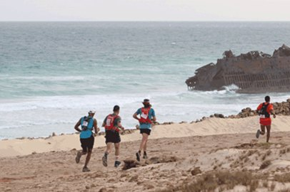 Boa Vista Ultra Trail 2020